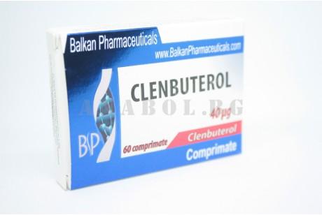 Поръчка на Кленбутерол Балкан Фарма (120 таблетки)