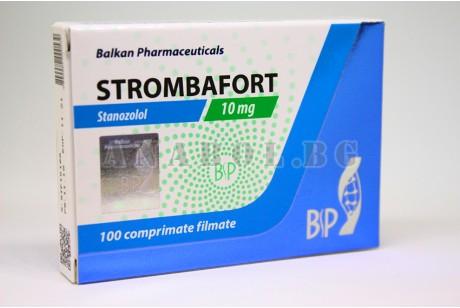 Strombafort (Balkan Pharma) 100 таблетки по 10мг.