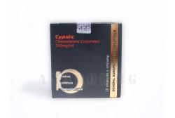 Тестостерон Ципионат (GEP) Cypiolic 10 ампули