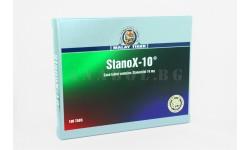 Stanox (Malay Tiger) Стромба - 100таблетки по 10мг.