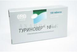 Turinover (Vermodje) Туринобол - 100таб.