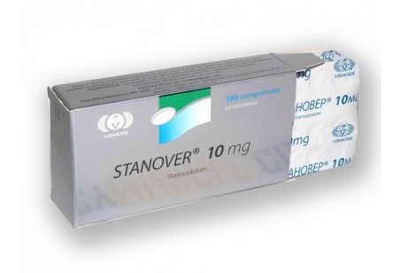 Stanover (Vermodje) Стромба - 100 таблетки