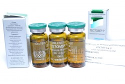 Тестостерон Пропионат Testover P (Vermodje Moldova)
