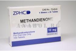 Methandienone (ZHPC) Метан 100 таблетки