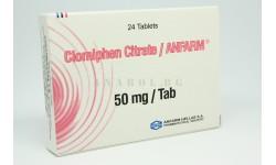 Clomiphene Citrate 25 таблетки по 50мг