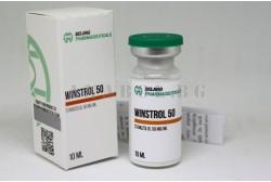 Winstrol 50 (Biotech Beijing) Винстрол stanozolol