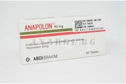 Anapolon - Оксиметолон 50мг (ABDIIBRAHIM) Аптечен